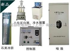 上海净信GHX-III升降式光化学反应仪