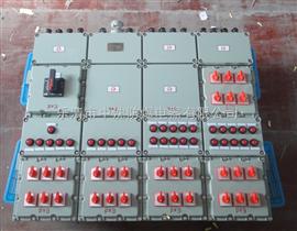 15路防爆照明配电箱、总开32A防爆照明配电箱