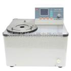 DHJF-4002磁力搅拌低温恒温槽