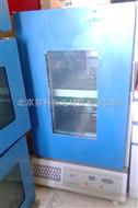HZ-9610KHZ-9610K冷凍震蕩培養箱,實驗室常規儀器