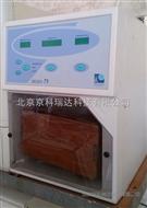 SEDEX 75 型蒸發光檢測器