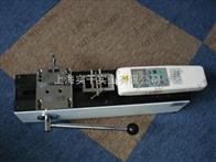 端子拉力測試儀雙城市1000N端子拉力測試儀