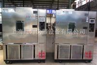 江西抚州高低温试验箱厂家供应