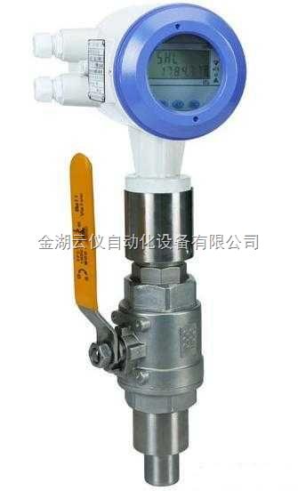 YY-LED除盐水流量计/除盐水流量计价格/除盐水流量计厂家