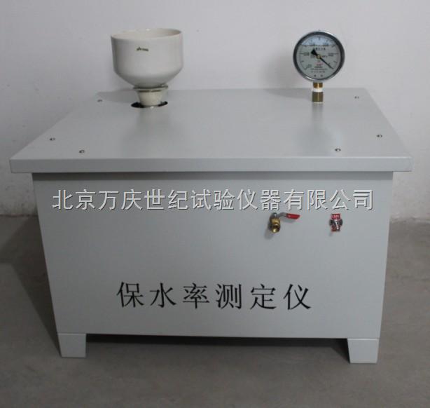BS-1石膏保水率测定装置