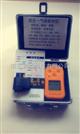 BF90南京丝瓜app无限播放最新版四合一氣體檢測儀
