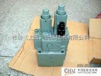 台湾油研DSG-01-3C4-A220-50