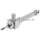 带夹紧装置 DSNU-KP带夹紧装置的标准气缸 DSNU-KP