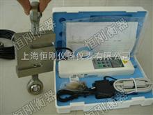连接电脑便携式拉力测试仪