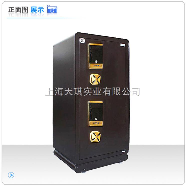 浙江家用小型保险箱