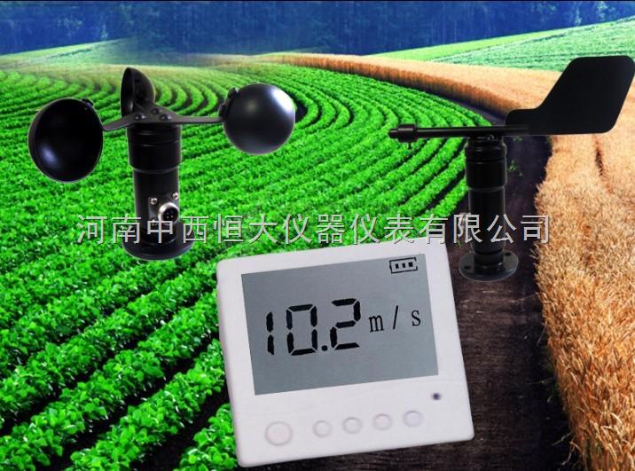 风速、风向报警监测记录仪