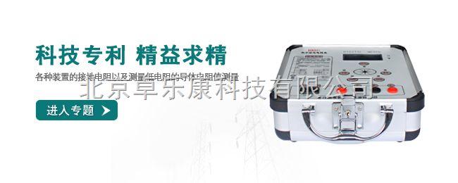 本表采用先进的中大规模集成电路,应用DC/AC变换技术将三端钮、四端钮测量方式合并为一种机型的新型接地电阻表。 工作原理为由机内DC/AC变换器将直流变为交流的低频恒流,经过辅助接地极C和被测物E组成回路,被测物上产生交流压降,经辅助接地极P送入交流放大器放大,再经过检波送入表头显示。借助倍率开关,可得到三个不同的量限:0~2Ω,0~20Ω,0~200Ω。 产品特征 1.