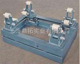 SCS带模拟量信号液态钢瓶秤,1吨缓冲电子钢瓶秤