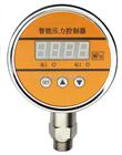 天津塘沽數字顯示壓力控製器,智能壓力開關廠家