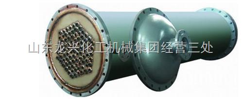 列管冷凝器、碳钢冷凝器