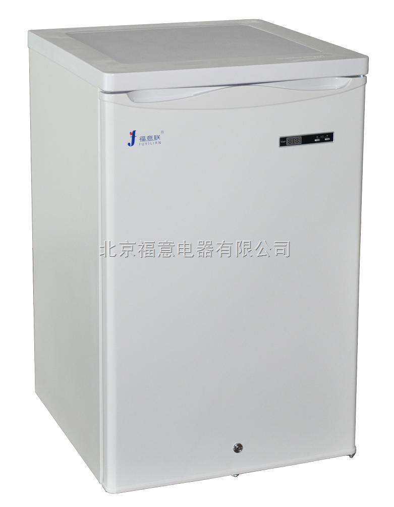 -15-10度低温冰箱