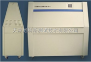 UV紫外光加速老化试验机