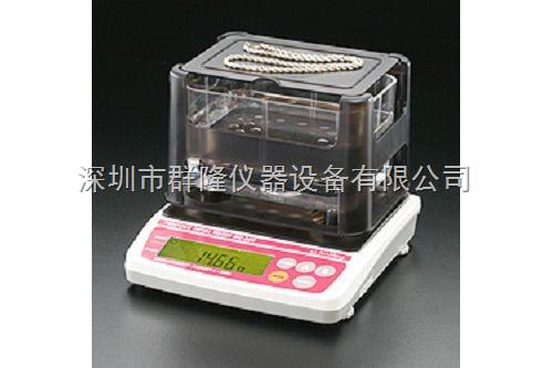 日本GK-300黄金纯度测试仪 ,GK-300黄金比重计,GK-300水比重测金仪