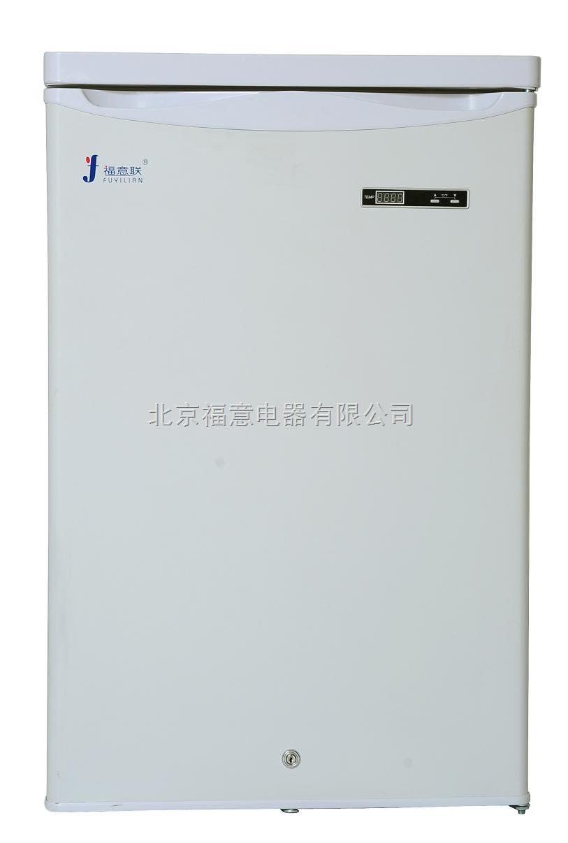 实验室药品低温保存箱