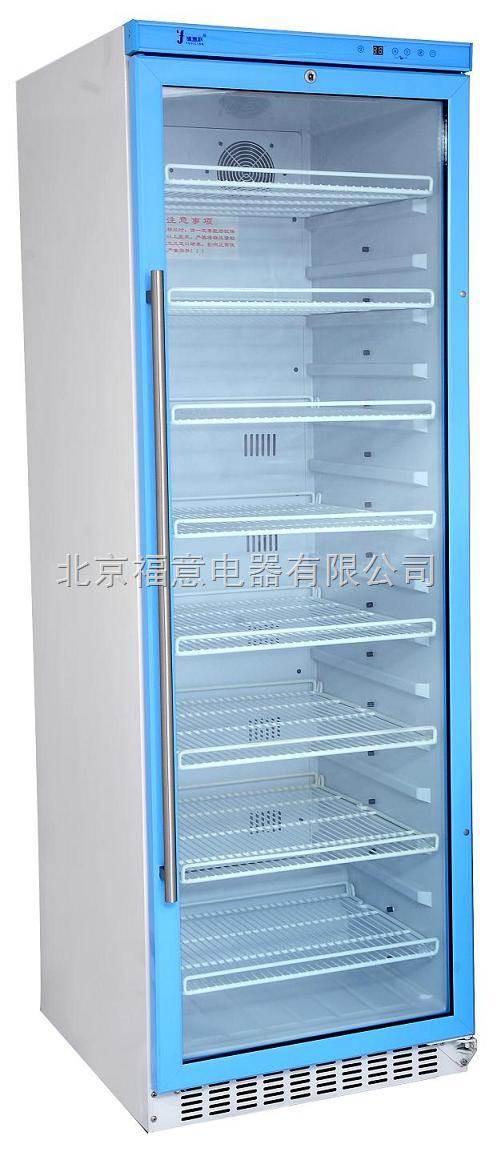 实验室4-6℃保藏冰箱