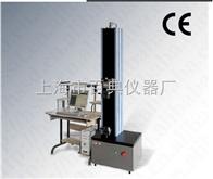 WDW-5DW系列微机控制电子万能试验机(单臂式)