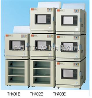 日本爱泰克ETAC环境试验箱