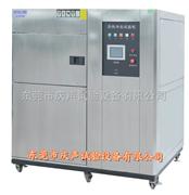 高低温冷热冲击试验箱/高低温循环试验箱