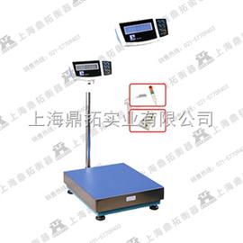 TCS电子台秤200千克可打印重量电子台秤
