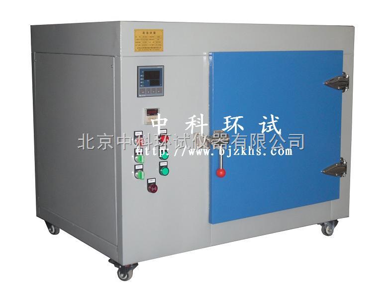 北京400℃恒温干燥箱厂家