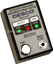 9813198131 電源插座/手腕帶測試儀