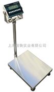 上海化工厂用200公斤防爆称,闵行100公斤防爆电子秤哪里有