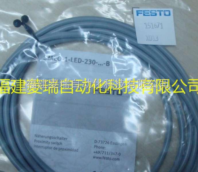 FESTO费斯托151672接近开关SMEO-1-LED-24-K5-B现货供应