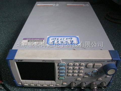 仪器仪表维修/信号发生器/示波器/场强仪/流量计/质谱