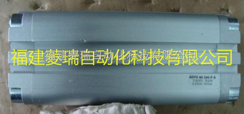 FESTO费斯托163478气缸DNC-100-30-PPV现货供应