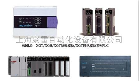 lg plc电源模块xgc-e102