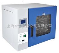 DHG-9070A实验室烘箱 工业烘箱 恒温烘箱