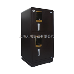 防火保险箱|防火保险箱价格|上海防火保险箱