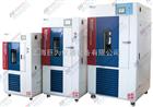 2013全新款北京恒温恒湿试验机(箱)