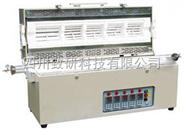 多段控温管式炉 实验室加热炉 仪器定制