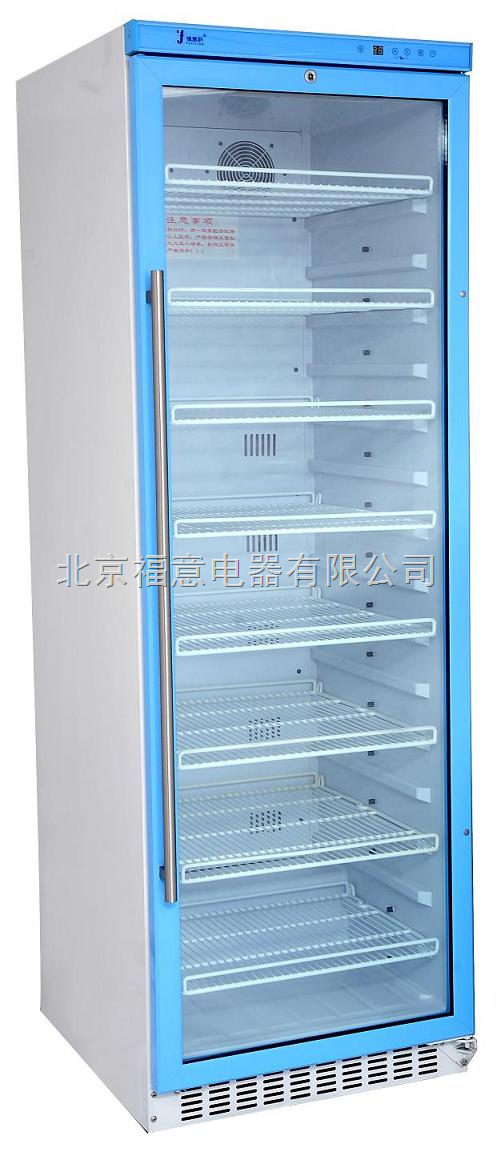 化验室冰箱