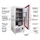 医用低温箱冷冻保存箱负-80度