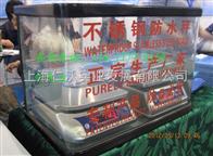 JWPJADEVER鈺恒JWP-1.5kg防水電子稱價格
