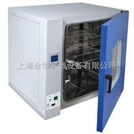 上海干燥箱