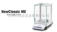 METTLER TOLEDO梅特勒-托利多ME403電子天平420g*1mg ME403E分析天平