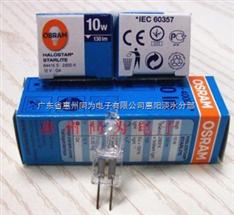 2800K G4显微镜卤素米泡