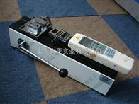 端子拉力測試儀黑龍江800N.m端子拉力測試儀