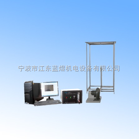 防火涂料测试仪(大板法)