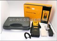 AR5750B香港希玛卤素检测仪SF6检测仪