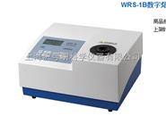 熔点仪  申光WRS-1B数字熔点仪