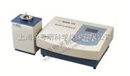 熔点仪 物光牌熔点仪现货促销 申光熔眯仪WQD-1A